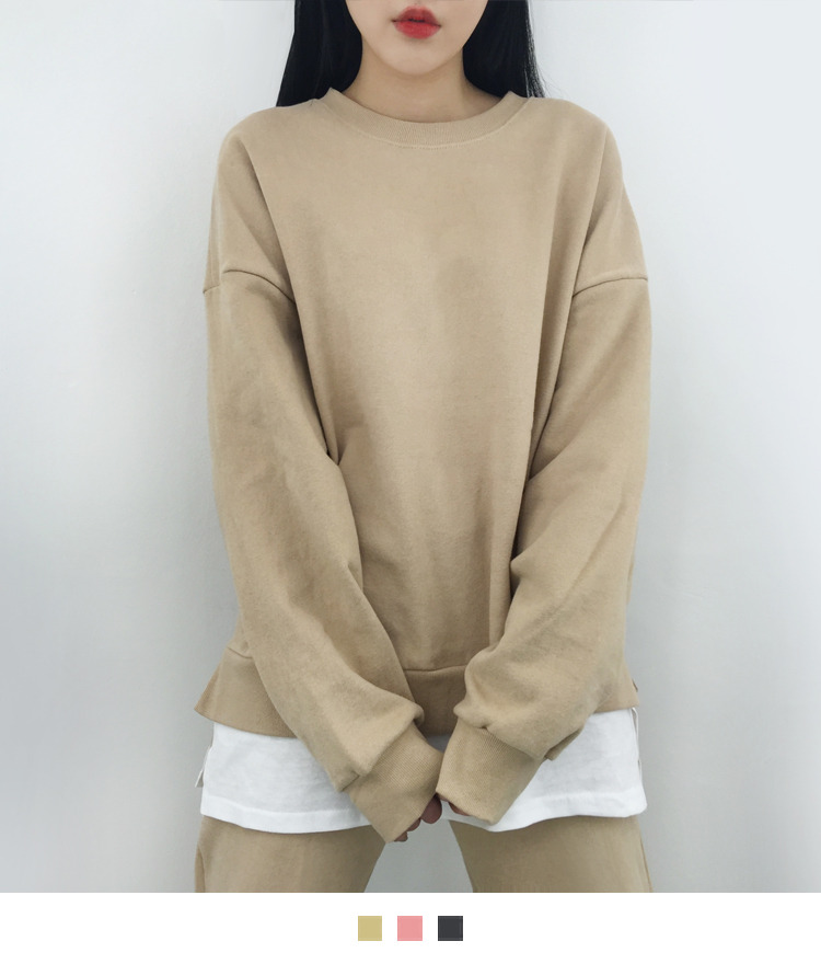 Plain Layered Hem Sweatshirt