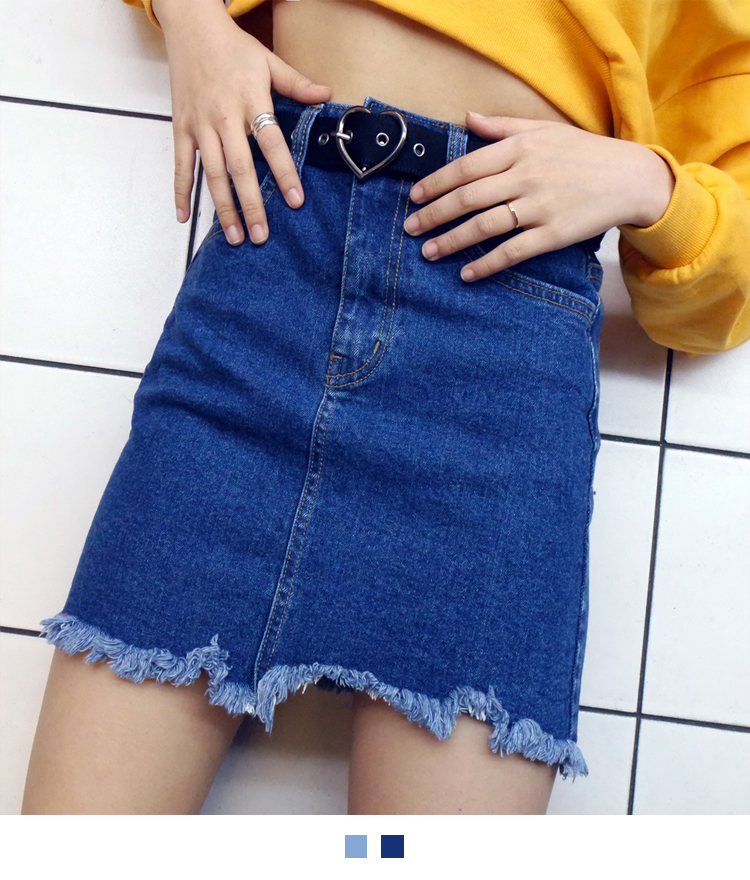 High Waist Frayed Hem Denim Skirt