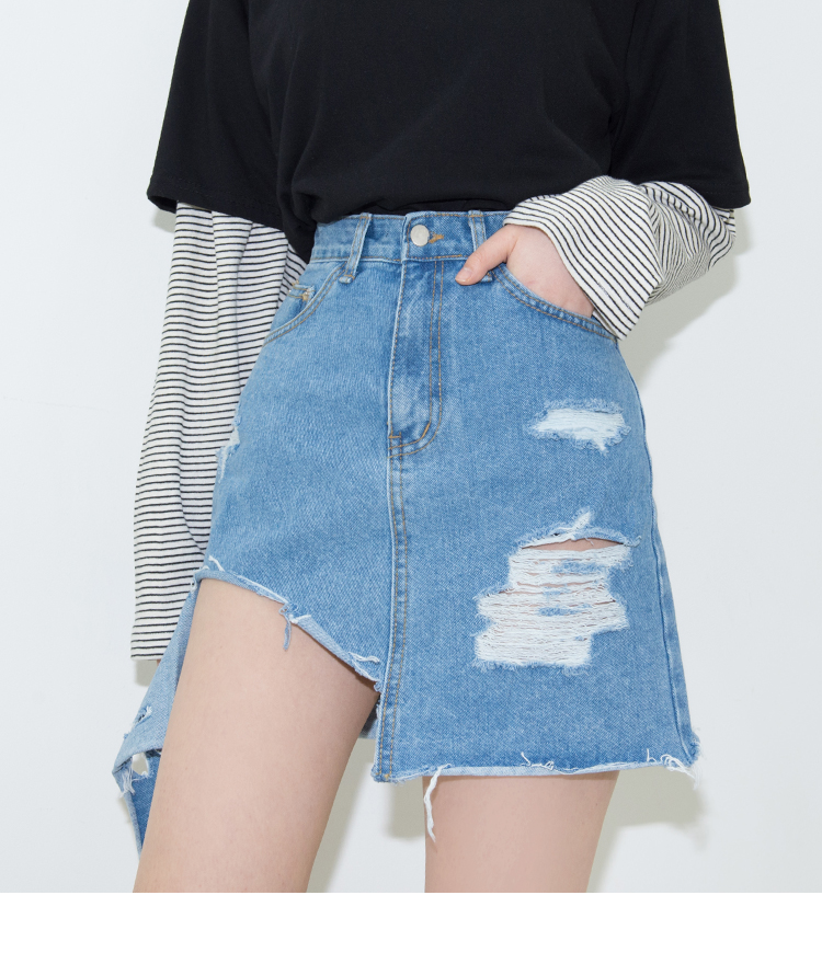 Damaged Denim Mini Skirt