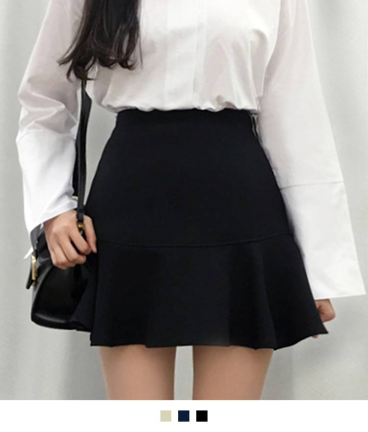 Side Zipper Ruffled Hem Mini Skirt