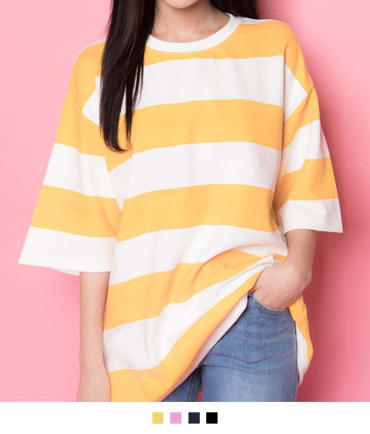 Striped Half Sleeve Oversized T-Shirt