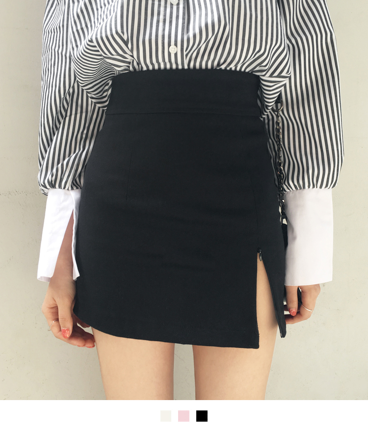 Zippered Front Slit High Waist Mini Skirt